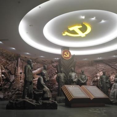 中国共产党历史教育馆装饰布展