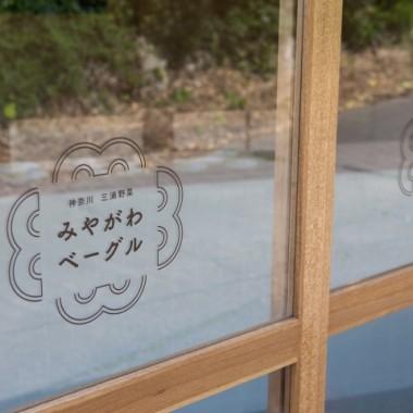 日本Miyagawa Bagle怀旧商店设计专卖店,东京,商业空间639.jpg