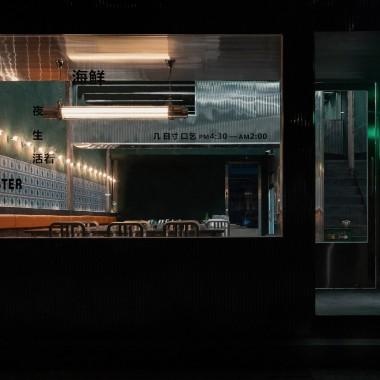 新作 - Z.H.D.I:浙江 銀座碳烤