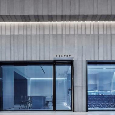 新作 - 大成設計:一半深藍,一半淺灰 – ULUCKY甜品店
