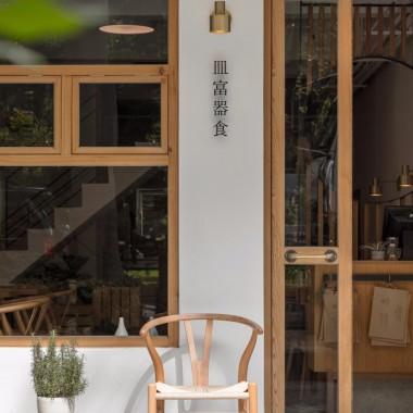 皿富器食 - 大見室所設計工作室930.jpg