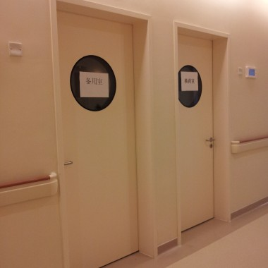 香港大学深圳医院(深圳市滨海医院)12105.jpg