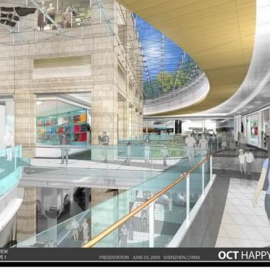 BDB#YHDS  深圳歡樂海岸城購物商場中心方案20243.jpg