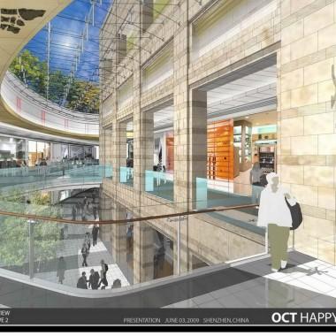 BDB#YHDS  深圳歡樂海岸城購物商場中心方案20247.jpg