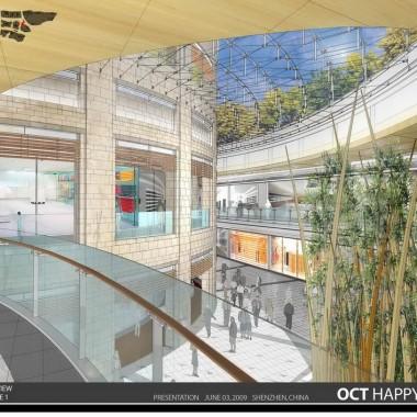 BDB#YHDS  深圳歡樂海岸城購物商場中心方案20250.jpg