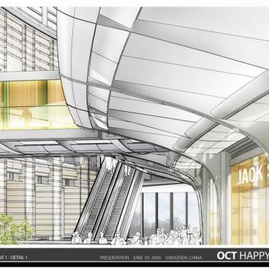BDB#YHDS  深圳歡樂海岸城購物商場中心方案20256.jpg