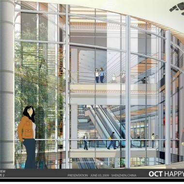BDB#YHDS  深圳歡樂海岸城購物商場中心方案20267.jpg
