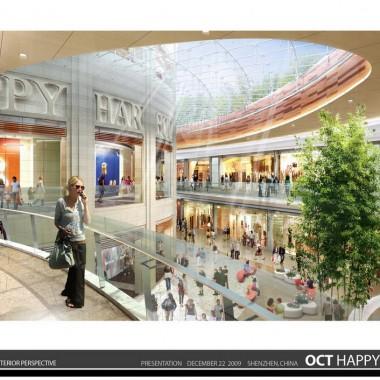 BDB#YHDS  深圳歡樂海岸城購物商場中心方案20281.jpg