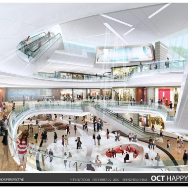 BDB#YHDS  深圳歡樂海岸城購物商場中心方案20280.jpg