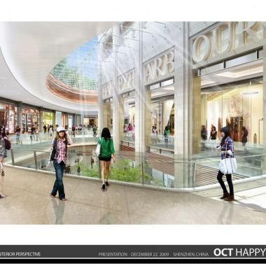 BDB#YHDS  深圳歡樂海岸城購物商場中心方案20282.jpg
