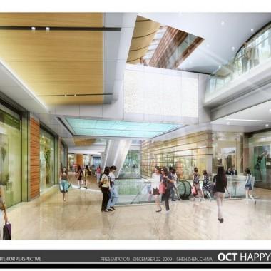 BDB#YHDS  深圳歡樂海岸城購物商場中心方案20284.jpg
