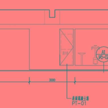 华成智云总部,北京  班得建筑1307.jpg