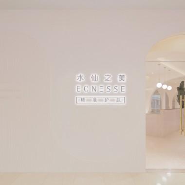 新作 - 槃达建筑:水仙之美美容北京连锁店1127.jpg