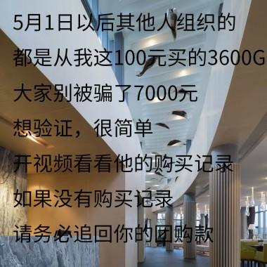 【其他空间】上海华贸·东滩花园售楼部11449.jpg