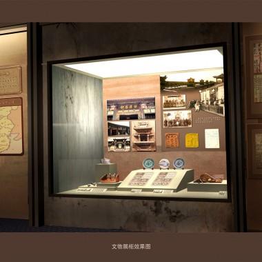 北京晋商博物馆10375.jpg