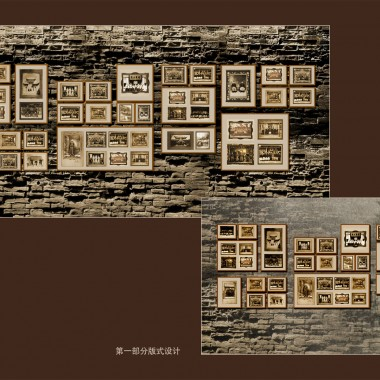 北京晋商博物馆10379.jpg
