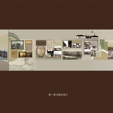北京晋商博物馆10380.jpg
