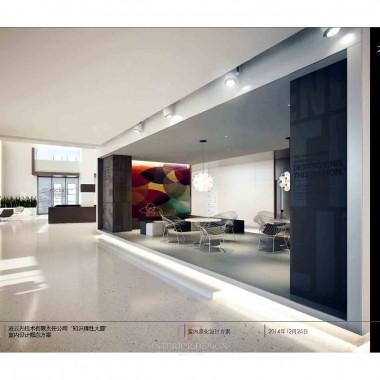 独栋办公室  中标设计方案PPT-23342.jpg
