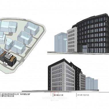独栋办公室  中标设计方案PPT-23344.jpg