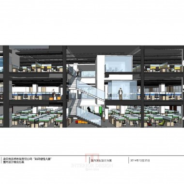 独栋办公室  中标设计方案PPT-23351.jpg