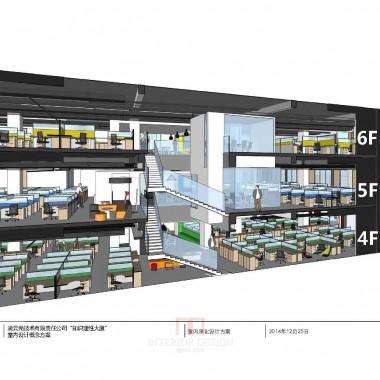 独栋办公室  中标设计方案PPT-23352.jpg