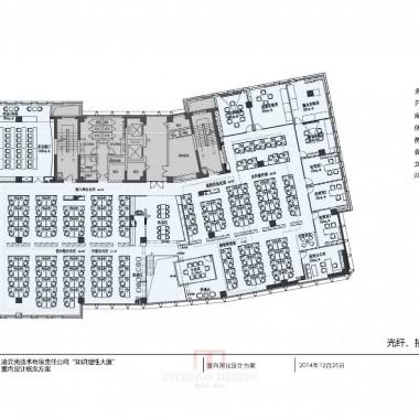 独栋办公室  中标设计方案PPT-23356.jpg