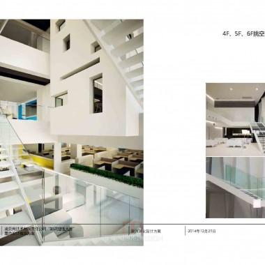 独栋办公室  中标设计方案PPT-23358.jpg