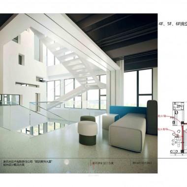 独栋办公室  中标设计方案PPT-23359.jpg