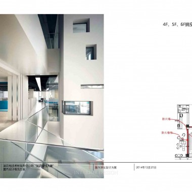 独栋办公室  中标设计方案PPT-23360.jpg