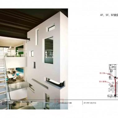 独栋办公室  中标设计方案PPT-23361.jpg