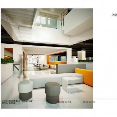 独栋办公室  中标设计方案PPT-23363.jpg