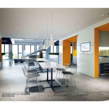 独栋办公室  中标设计方案PPT-23364.jpg