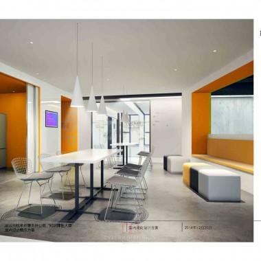 独栋办公室  中标设计方案PPT-23365.jpg