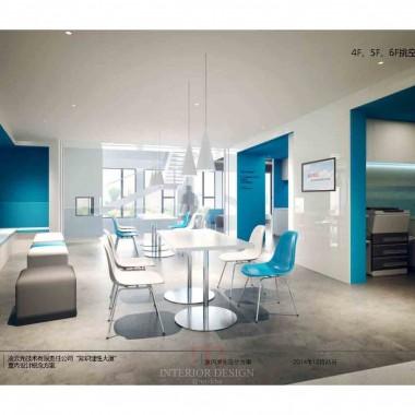 独栋办公室  中标设计方案PPT-23367.jpg