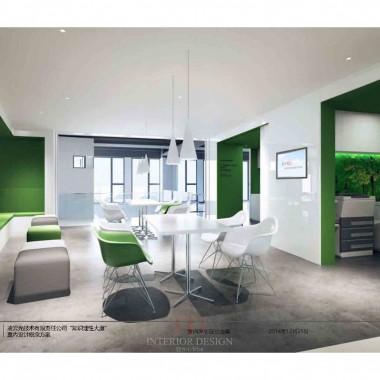 独栋办公室  中标设计方案PPT-23369.jpg