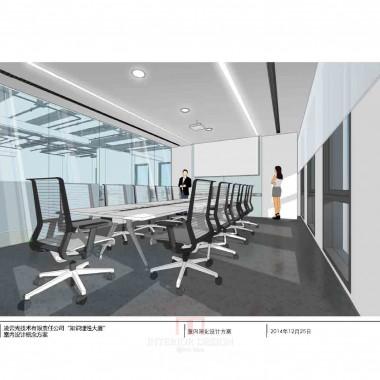 独栋办公室  中标设计方案PPT-23370.jpg