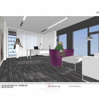 独栋办公室  中标设计方案PPT-23372.jpg