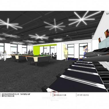独栋办公室  中标设计方案PPT-23374.jpg