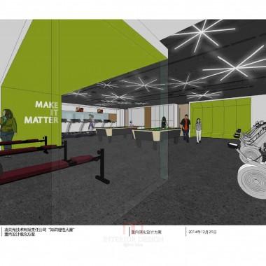 独栋办公室  中标设计方案PPT-23375.jpg