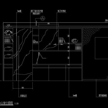 个性化办公室两套 (附jpg施工图)1941.jpg
