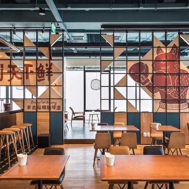 北京·拳击猫啤酒屋 - hcreates design5008.jpg