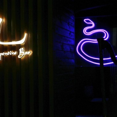 杭州乙Serpentine Bar4386.jpg