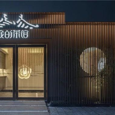 【DCD新作】450㎡ 東方禪意茶館會所設計方案4247.jpg