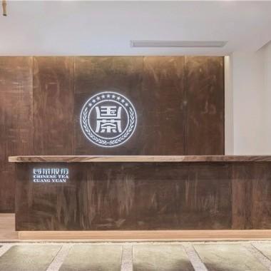 【DCD新作】450㎡ 東方禪意茶館會所設計方案4251.jpg