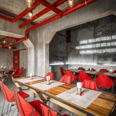 阿根廷Captain酷勁十足的酒吧設計13981.jpg
