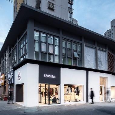 无锡 650miles 时尚买手店 : 南筑空间设计事务所