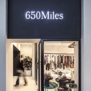 无锡 650miles 时尚买手店 : 南筑空间设计事务所6354.jpg